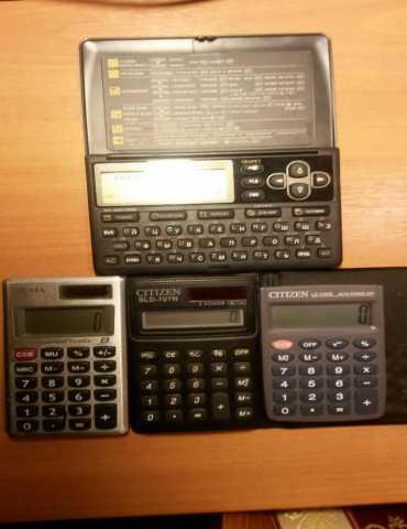 Продам Калкуляторы