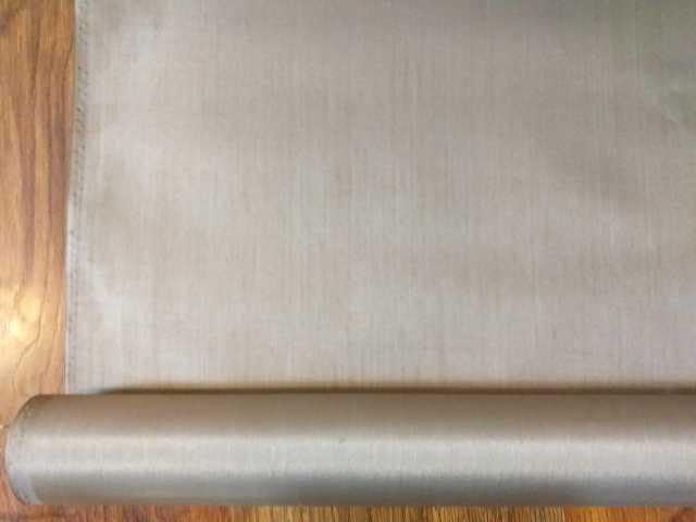 Продам: Экранированная ткань