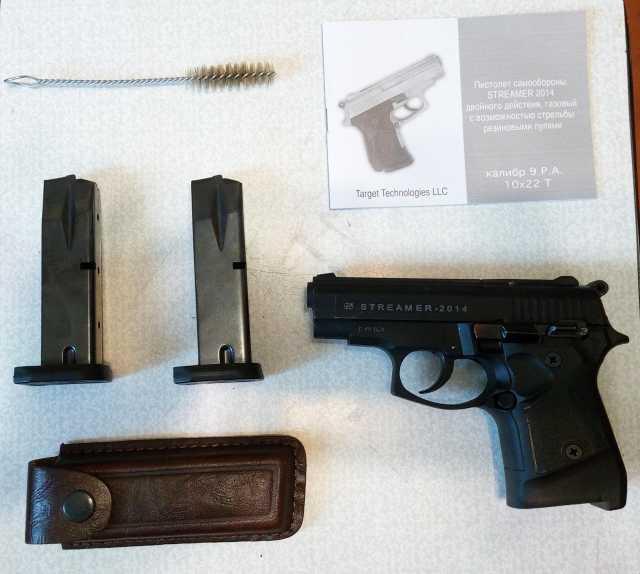 Продам пистолет streamer 2014