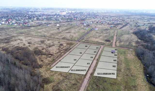 Продам: земельный участкок