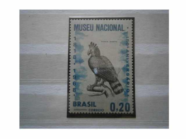 Продам Гарпия, Бразилия, 1968 год