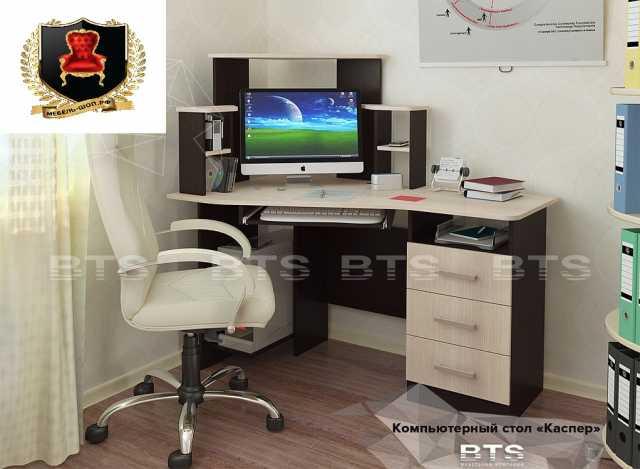 Продам: Компьютерные столы