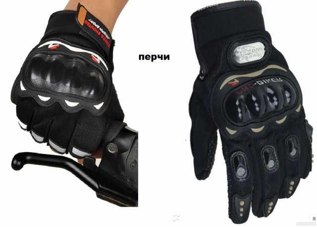 Продам Мото перчатки (вело перчатки)