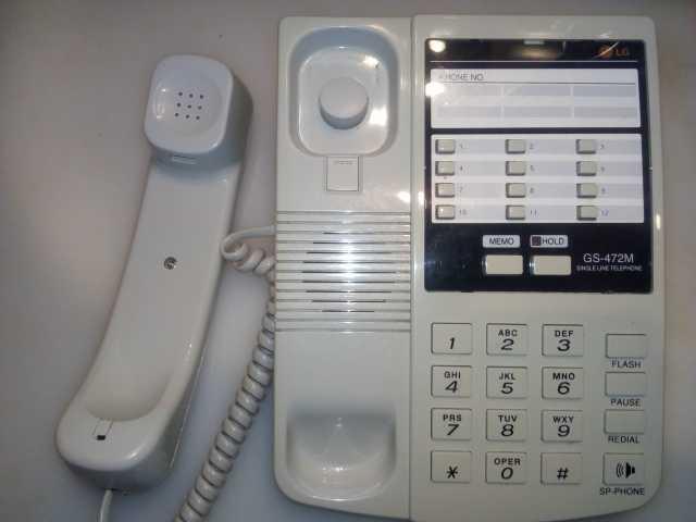 Продам: стационарный телефон