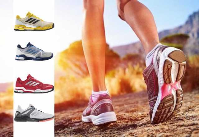 Предложение: Спортивная одежда и обувь из Европы