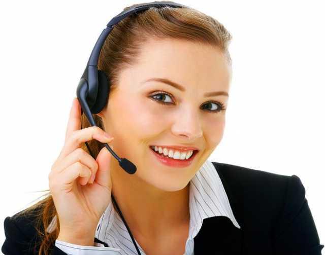Вакансия: Сотрудник на входящие звонки