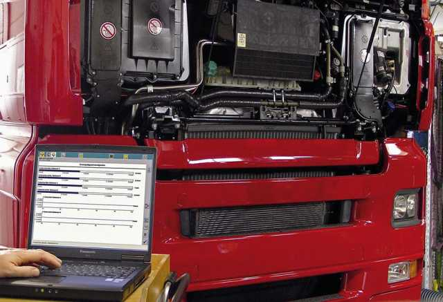 Предложение: Компьютерная диагностика грузовых авто