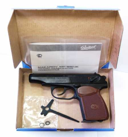 Продам Пневматический пистолет мр-654к