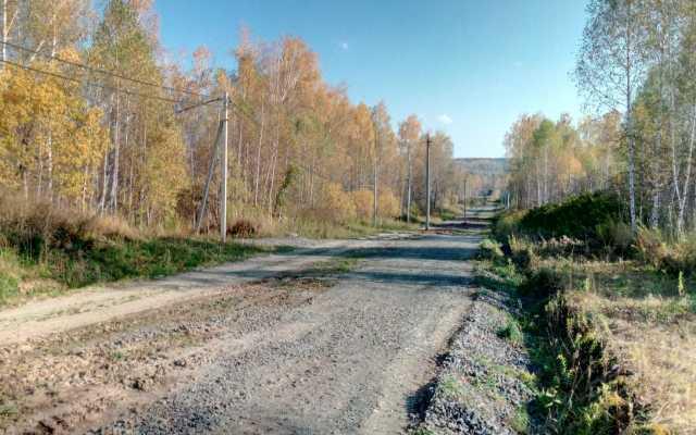 Продам: Земельный участок в Академгородке