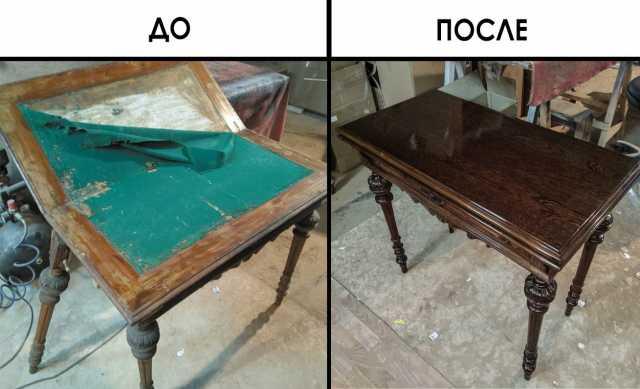Предложение: Реставрация мебели №1