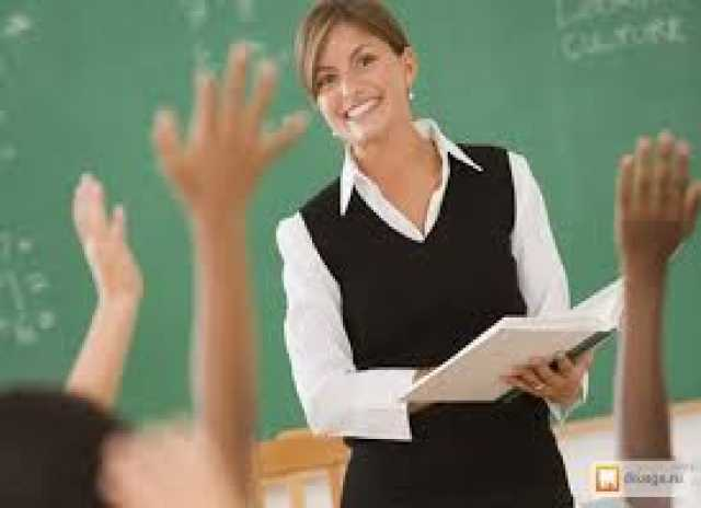 Вакансия: Подработка учителям, преподавателям