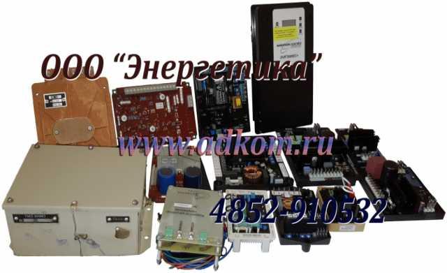 Продам: Автоматический регулятор напряжения AVR