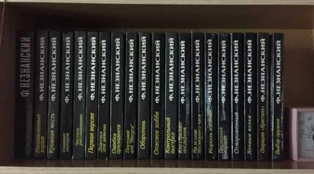 Продам: Детективные романы Незнанского