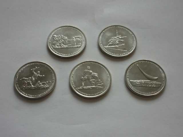 Продам Новый набор из 5 монет памяти русских во