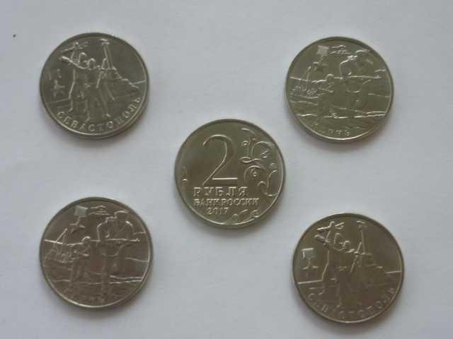 Продам Монеты города – герои Керчь и Севастопол