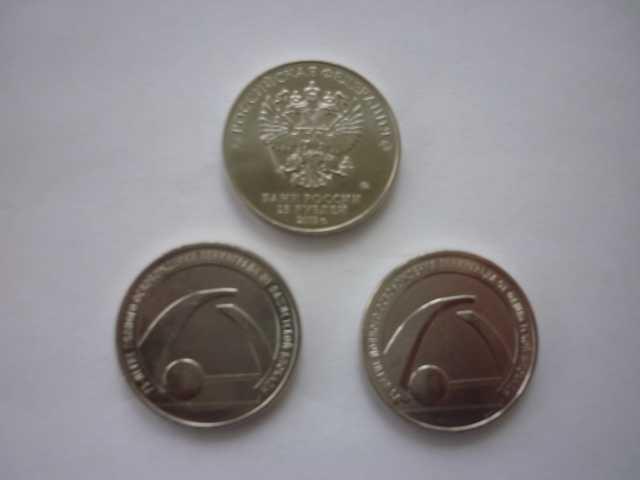 Продам Новая монета «прорыв Блокады»