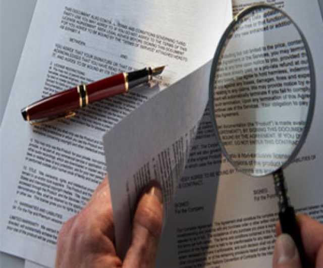 Предложение: Юридическая проверка недвижимости