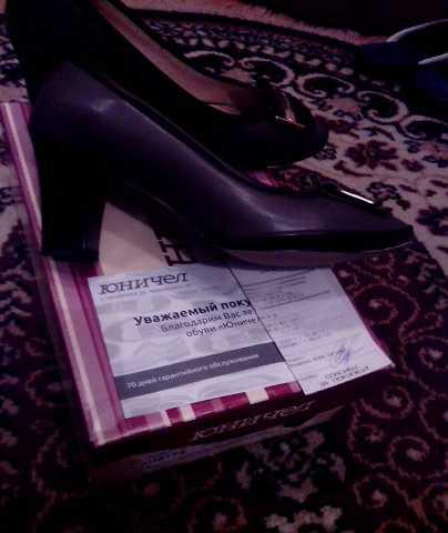 Продам обувь женская