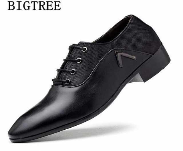 Продам Итальянская официальная обувь