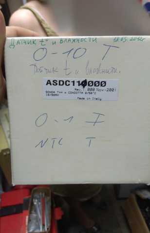 Продам Датчик температуры и влажности ASDC