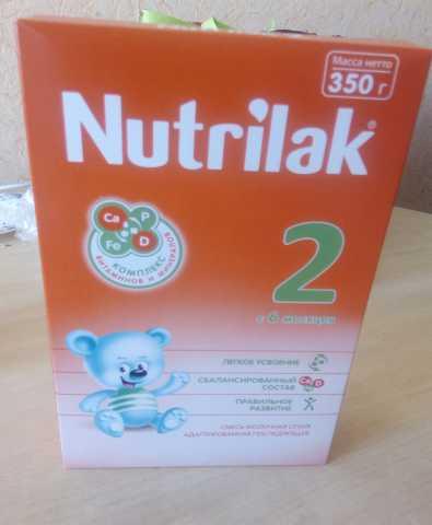Продам Смесь для кормления Nutrilac