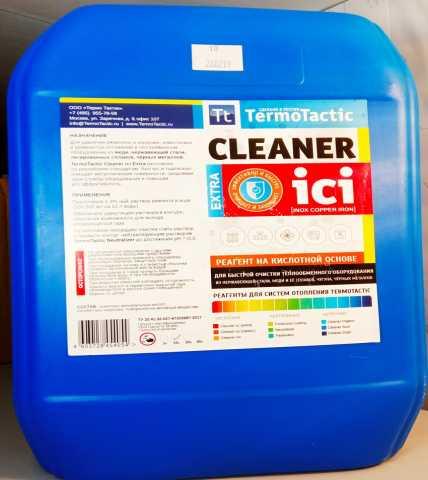 Продам Реагент для промывки системы отопления