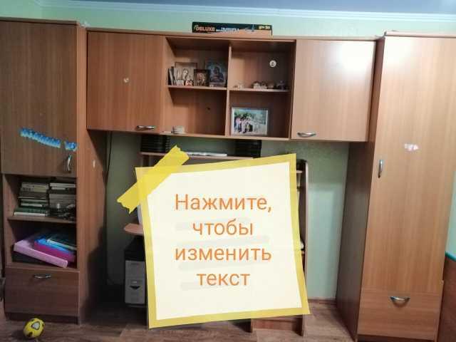 Продам: Шкафы, комод, кровать