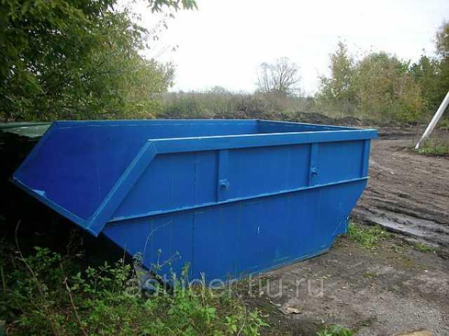 """Предложение: Вывоз мусора, контейнер """"лодка"""" 8 м3"""
