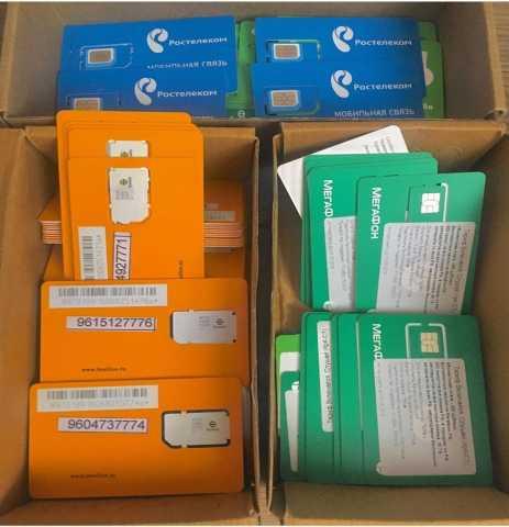 Продам CИM KAPTЫ 89515009999 мтс-мега-билайн