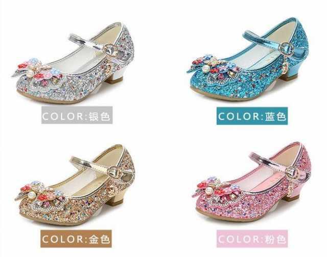 Предложение: детская обувь для маленьких принцесс