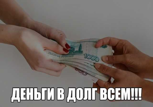 кредитные организации бизнеса