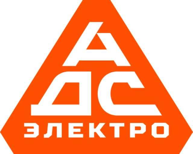 Вакансия: Электромонтажник (бригада электромонтажн