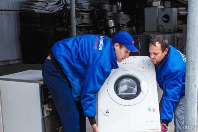 Предложение: Бесплатный вывоз стиральных машин холод