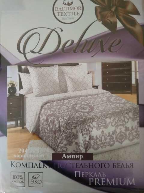 Продам Домашний текстиль из Иваново
