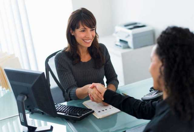Вакансия: Сотрудник с опытом кадрового делопроизво