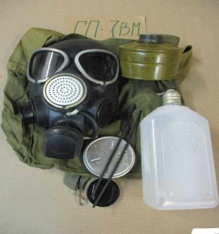 Продам противогазы ГП-7 ВМ 2002-2005г.г
