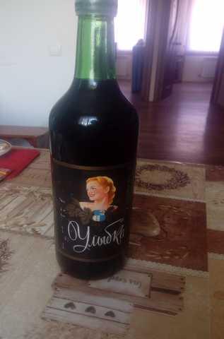 Продам вино и наливки СССР