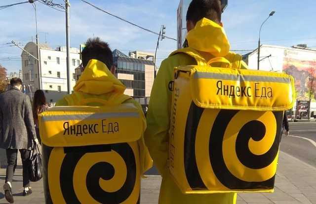 Вакансия: Курьер Яндекс еда