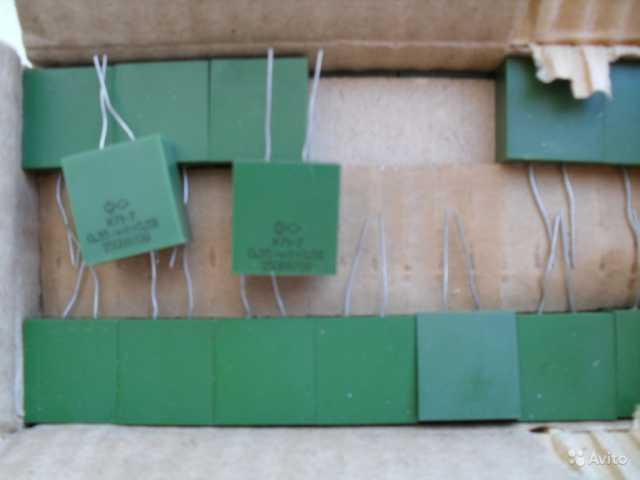 Продам конденсаторы К71-7в полистирол, ромбик