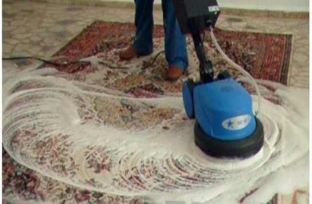 Предложение: Химическая чистка ковров