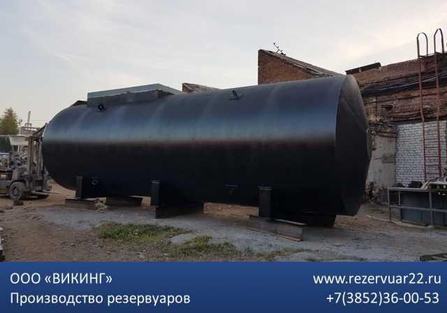 Продам: Емкость подземная для сточных вод 25м3