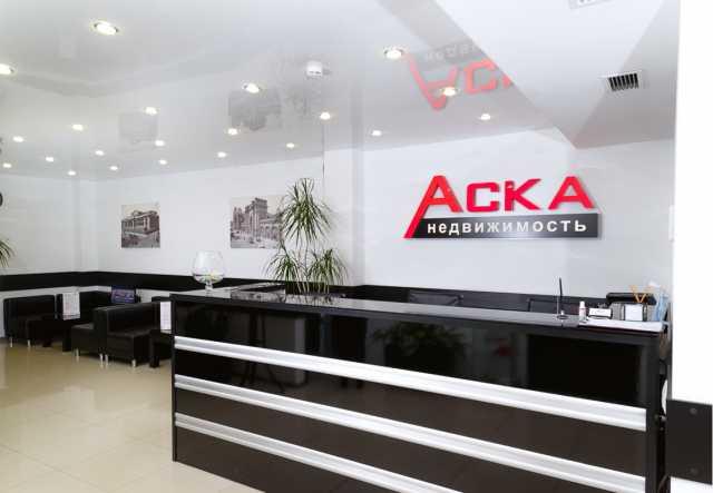 Вакансия: Менеджер по продажам (Адлер)