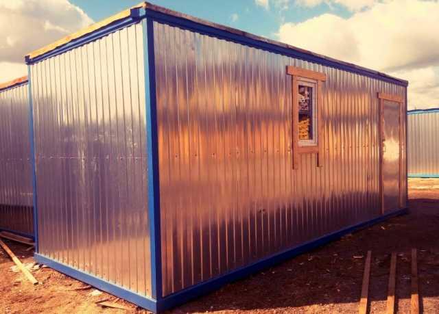 Продам: Блок контейнеры металлические