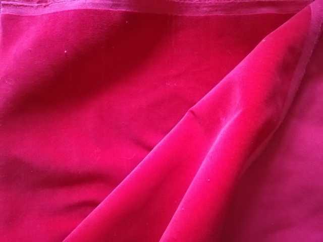 Продам Красный бархат