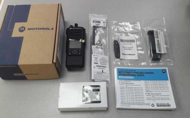 Продам Новые рации Motorola DP4601E