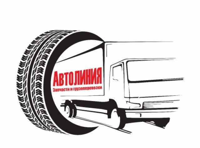 Вакансия: Водитель грузового автомобиля