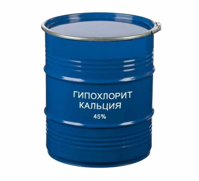 Продам: Гипохлорит кальция