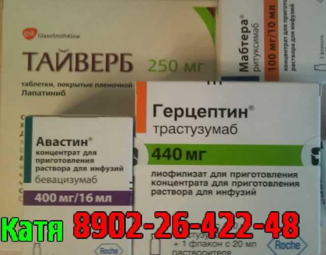Спрос: майфортик, кетостерил, цивалган