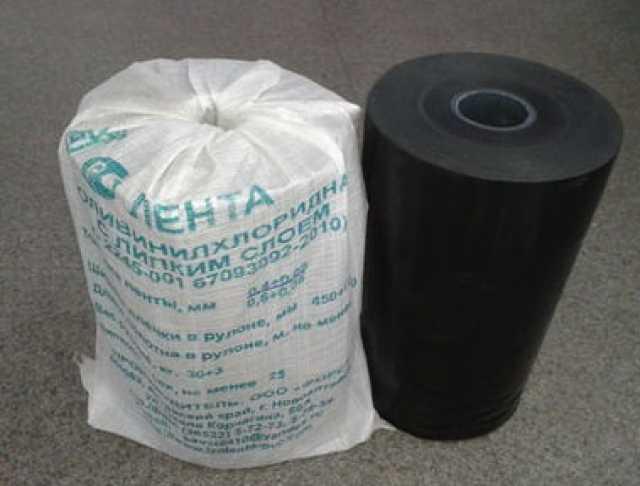 Продам: Лента поливинилхлоридная липкая