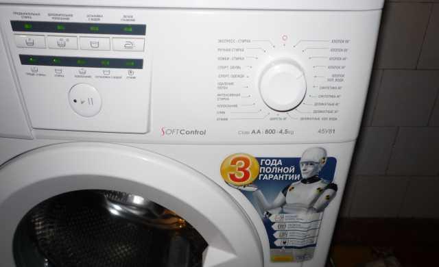 Продам Полностью исправная стиральная машинка